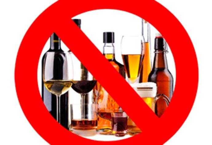 алкоголь и ревматоидный артрит